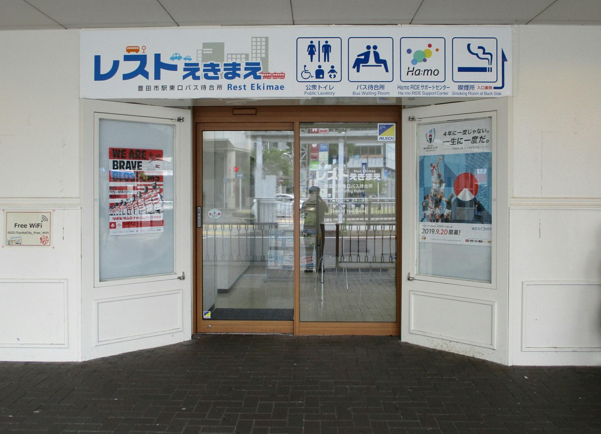 2018.6.14 豊田 (24) 豊田市駅ひがしぐちバスまちあいじょ 1940-1400