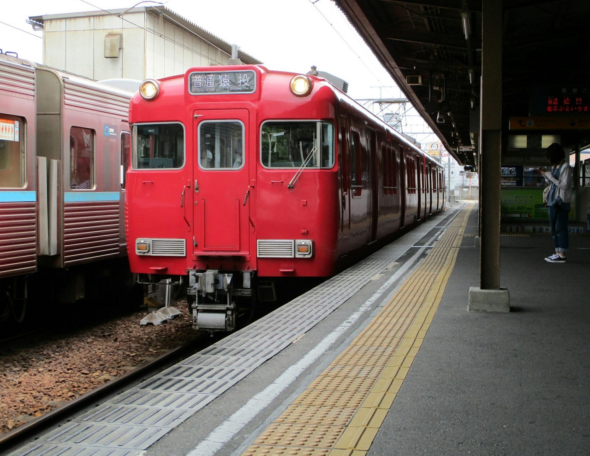 2018.6.14 豊田 (29) 豊田市 - 猿投いきふつう 1940-1500