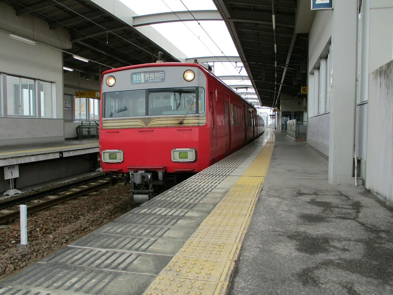 2018.6.15 吉良吉田 (1) 桜井 - 吉良吉田いき急行 1600-1200