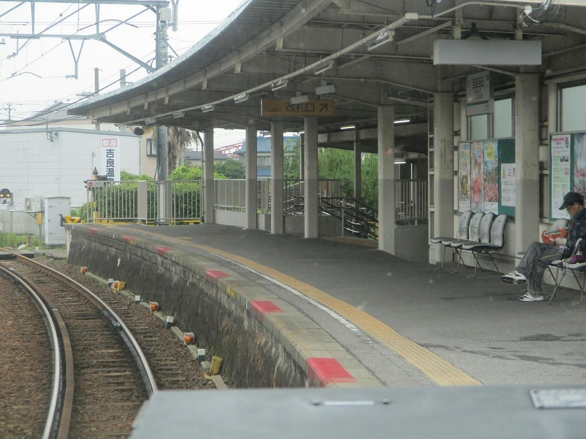 2018.6.15 吉良吉田 (4) 吉良吉田いき急行 - 吉良吉田 1200-900