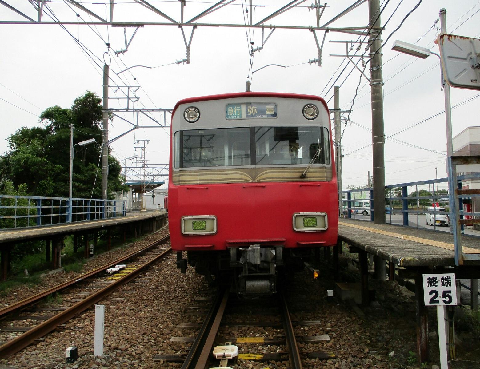 2018.6.15 吉良吉田 (9) 吉良吉田いき急行 1560-1200