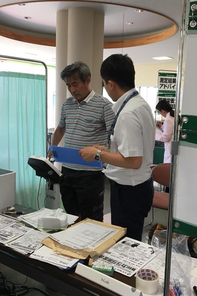 中部福祉センター - スギ薬局からだ測定会 (1) 640-960