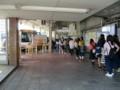 2018.6.22 (9) 東岡崎 - バスのりば 2000-1500
