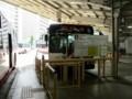 2018.6.22 (10) 東岡崎 - 足助いきバス 2000-1500