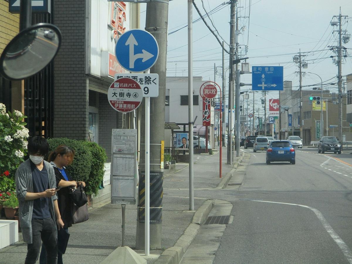 2018.6.22 (23) 足助いきバス - 大樹寺バス停 1200-900