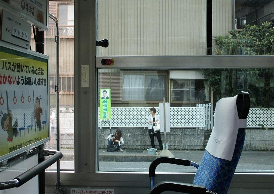 2018.6.22 (26) 足助いきバス - 岩津百々バス停 960-680