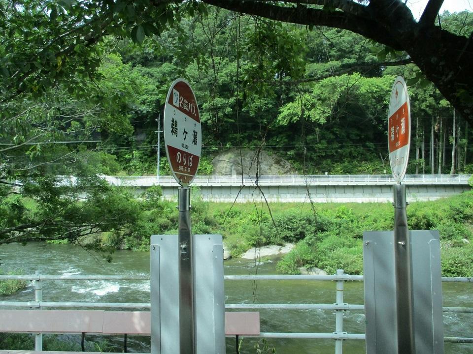 2018.6.22 (48) 足助いきバス - 鵜ケ瀬バス停 960-720