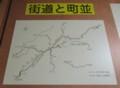 2018.6.22 (88) 中馬館 - 「街道とまちなみ」 2000-1460