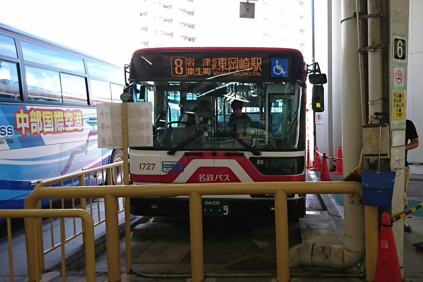 2018.6.22 (104) 東岡崎 - 東岡崎いきバス 1620-1080