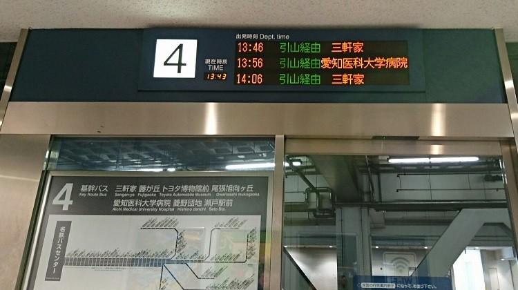 2018.6.22 (113) 名鉄バスセンター - 4番のりば 750-420