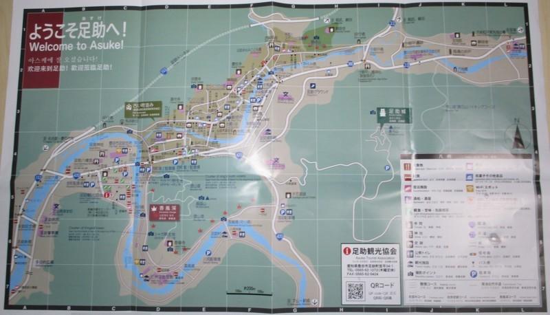 足助観光地図(2018.6.22) 2500-1430