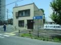 2018.6.25 一宮 (17) 尾張一宮駅前いきバス - 城崎どおり 1000-750