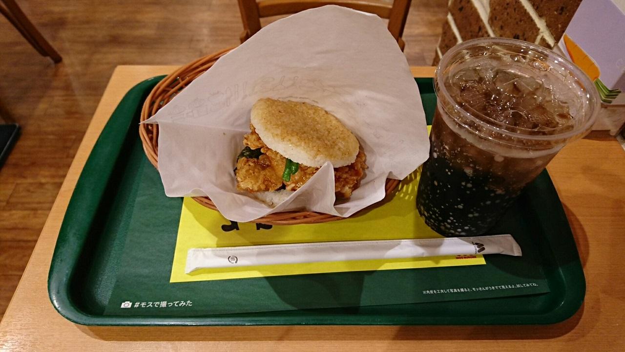 2018.6.25 一宮 (26あ) モスバーガー 1280-720