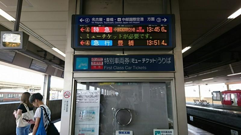 2018.6.25 一宮 (28あ) 一宮 - 発車案内板 1280-720