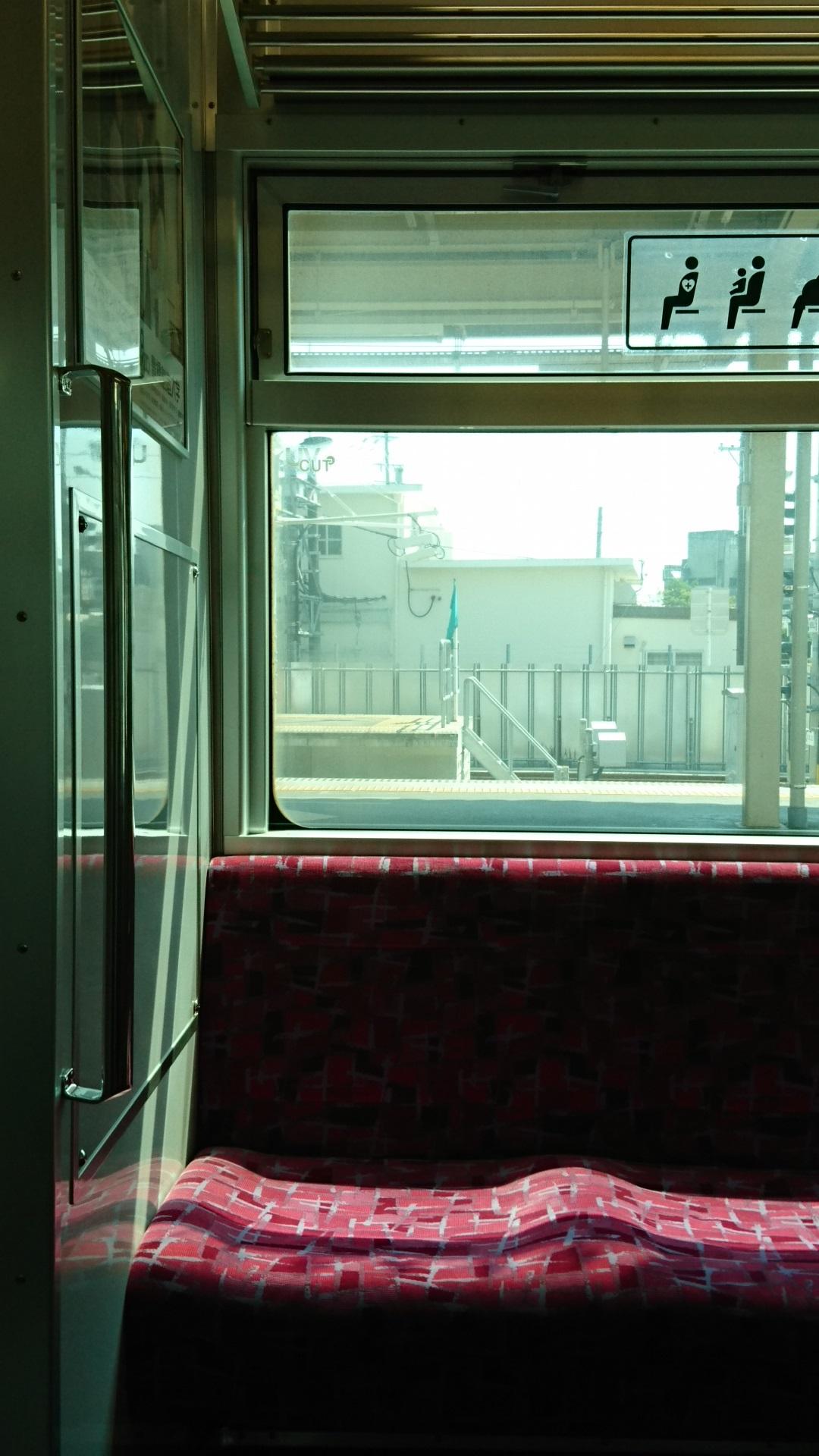 2018.6.25 一宮 (30あ) 豊橋いき特急 - 知立 1080-1920