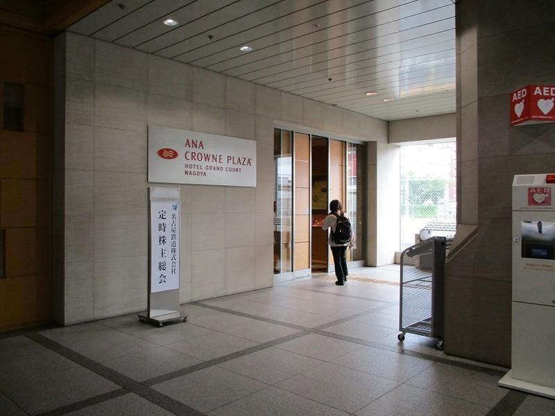 2018.6.27 (7) ホテルグランコート名古屋 - 名鉄かぶぬし総会いりぐち 1000-7