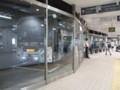 2018.6.27 (11) 名鉄バスセンター - セントレアリムジン 1000-750