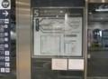 2018.6.27 (12) 名鉄バスセンター - 5番のりば 1800-1300