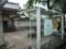 2018.6.27 (18) 愛知医科大学病院いきバス - 矢場町バス停 960-720