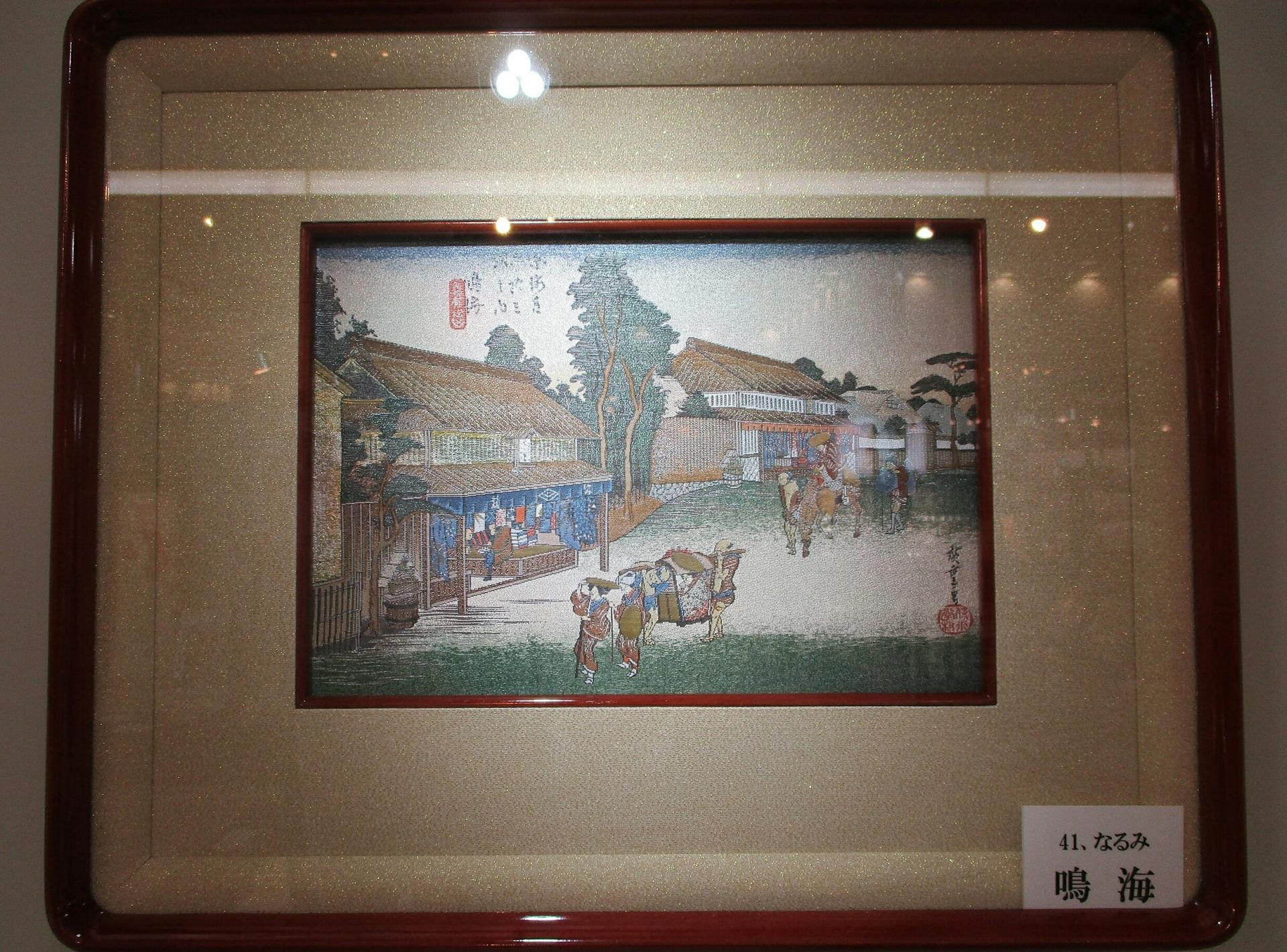 2018.6.27 (23) 西陣博覧会 - 鳴海 1920-1420