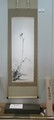 2018.6.27 (28) 西陣博覧会 - 枯木鳴鵙図 820-1820