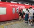 2018.6.27 (30) 名古屋 - 豊川稲荷いき急行 1820-1500