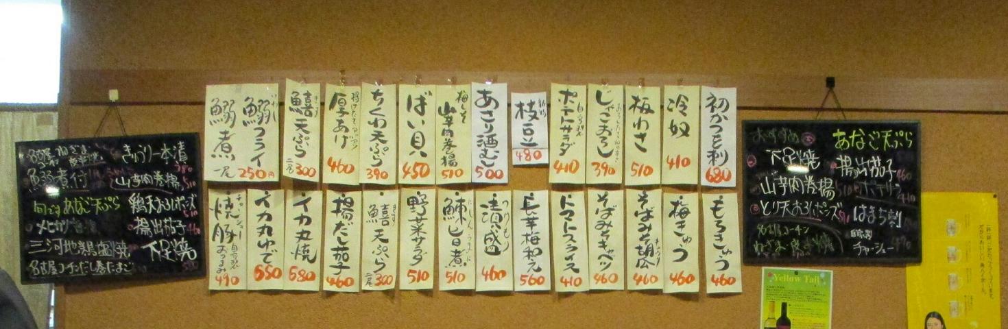 2018.6.27 (10-2) エスカ - ちゅうすけ 1470-480