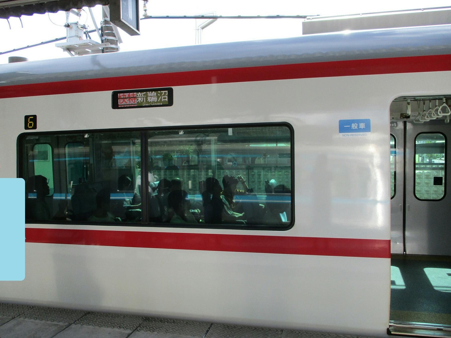 2018.6.30 (8) 岩倉 - 新鵜沼いき快速特急 1800-1350