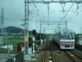 2018.6.30 (26) 平安通いきふつう - 犬山-羽黒間(犬山いきふつう) 2000-150
