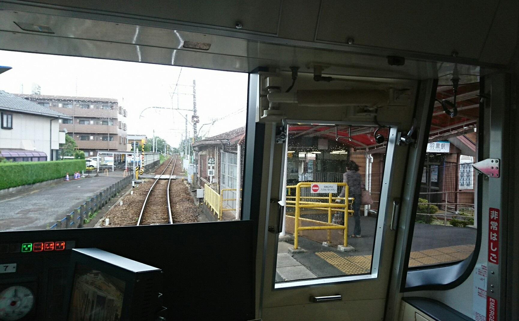 2018.6.30 (27あ) 平安通いきふつう - 羽黒 1730-1070