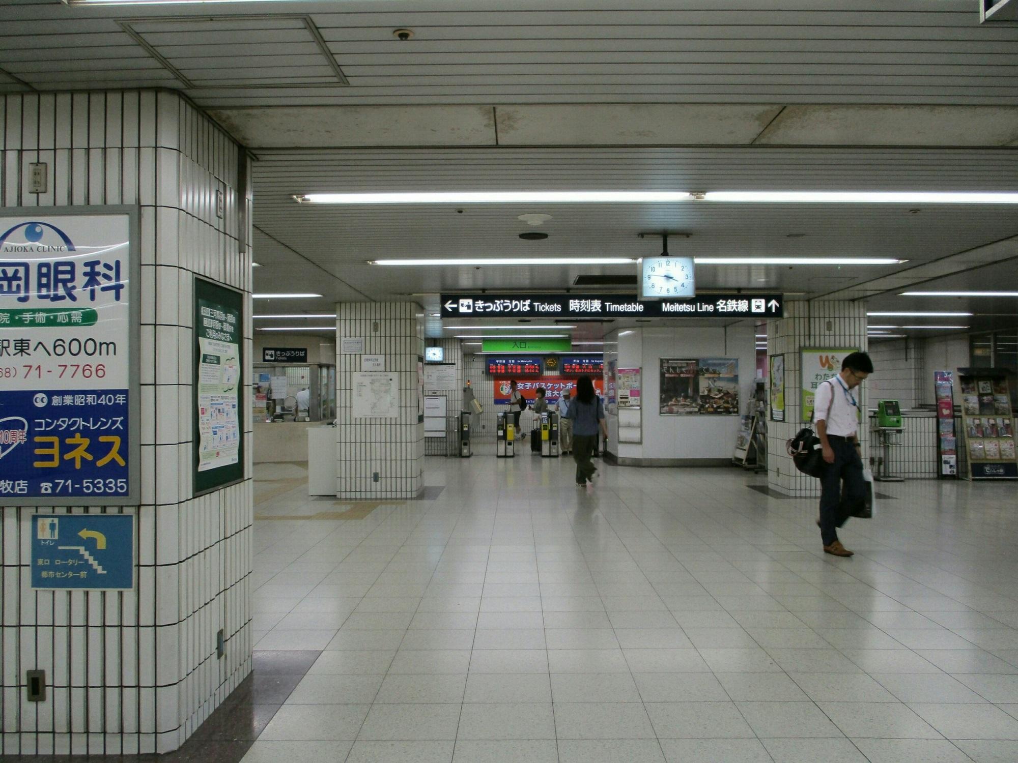 2018.6.30 (38) 小牧 - かいさつ 2000-1500
