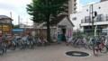 2018.7.2 (26う) 三河高浜 - 自転車一時あずかりば 960-540