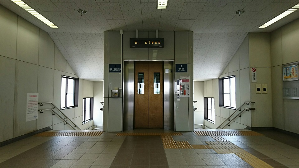 2018.7.2 (26え) 三河高浜 - エレベーター 960-540