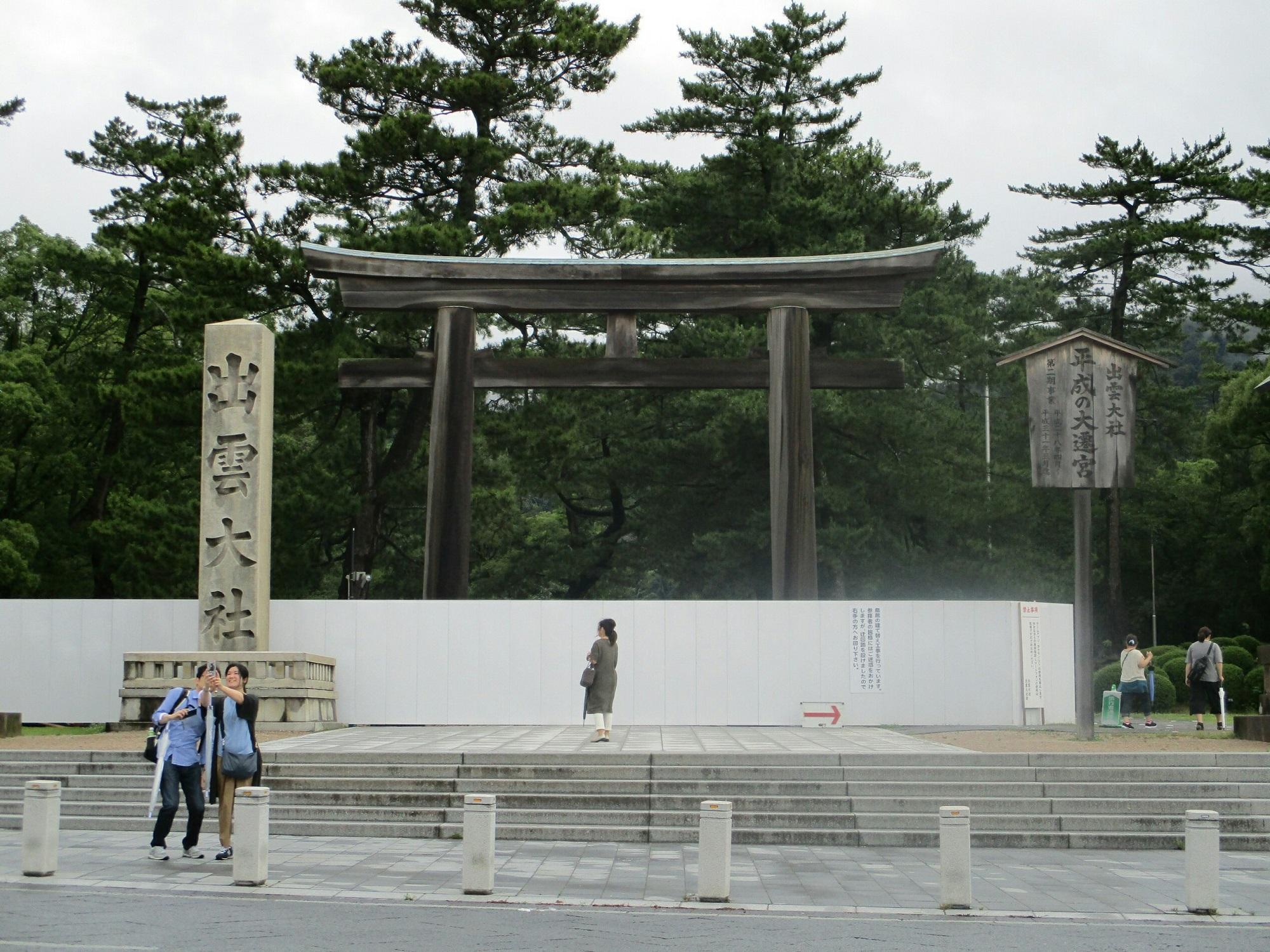 2018.7.6 (84) 出雲大社 - 勢溜(せいだまり)のとりい 2000-1500
