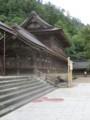 2018.7.6 (100) 出雲大社 - 観祭楼 1500-2000