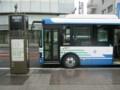 2018.7.7 (1) 国宝松江城県庁前バス停 - 松江市営バス 2000-1500