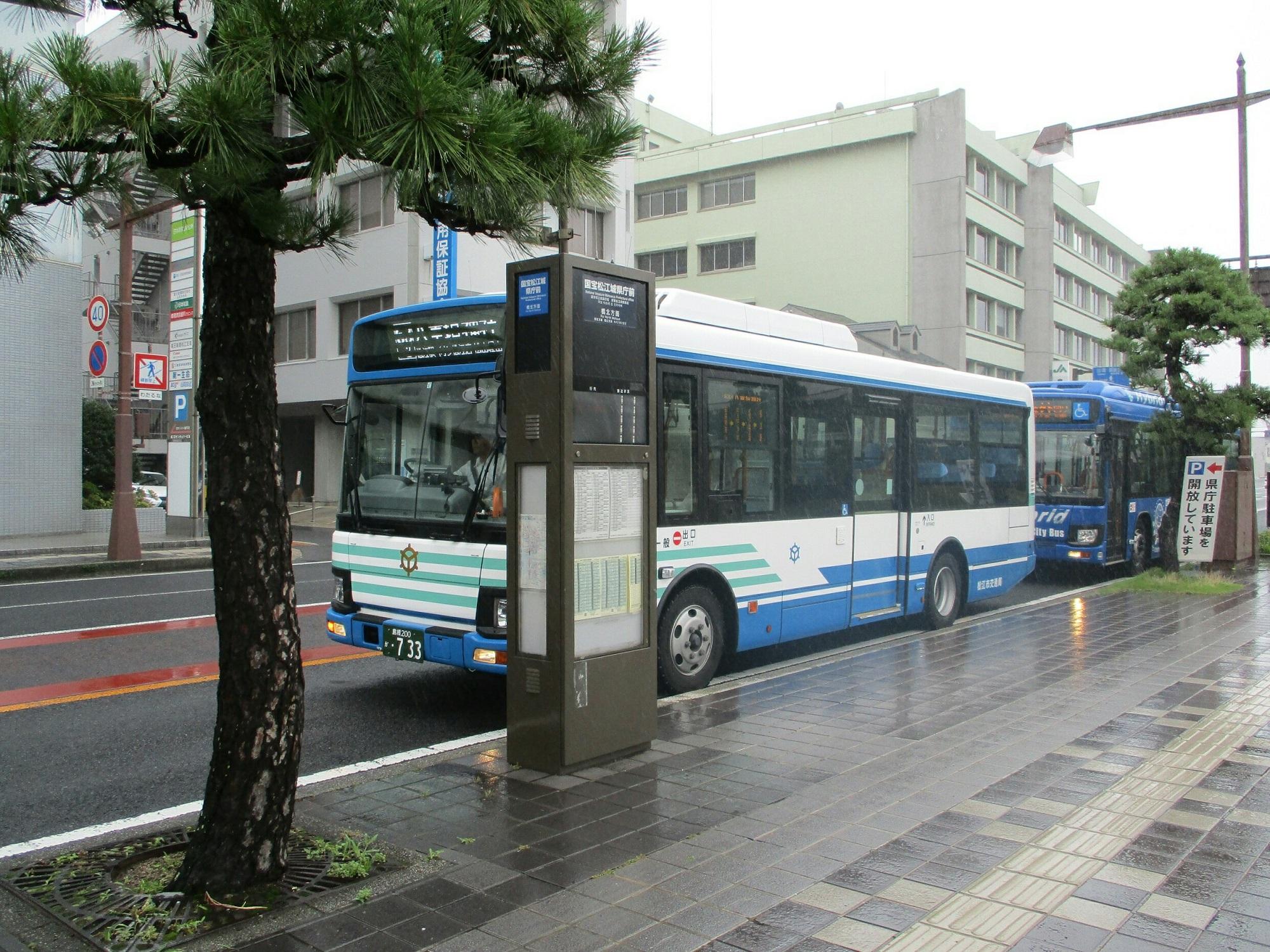 2018.7.7 (2) 国宝松江城県庁前バス停 - 松江市営バス 2000-1500