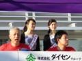 2018.7.15 (8) 西尾祇園祭 - 西尾キャンペーンレディー 2000-1500