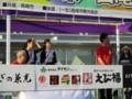 2018.7.15 (20) 西尾祇園祭 - 市長あいさつ 1200-900