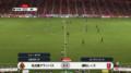 2018.8.26 グランパス6連勝 (2) 3 - 1