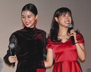 土屋太鳳さんと芳根京子さん(中日スポーツ) 300-240