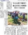 2018.10.7 中島の悠紀斎田でいねかり(ちゅうにち) 542-670