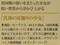 2018.10.22 (103) フェルメール - 真珠のみみかざりの少女 470-350