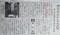 神谷学市長があんじょう市長選出馬正式表明 - ちゅうにち 2018.12.5 1315-77