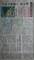 辺野古移転賛否県民投票に5市不参加(ちゅうにち 2019.1.14) 960-1690