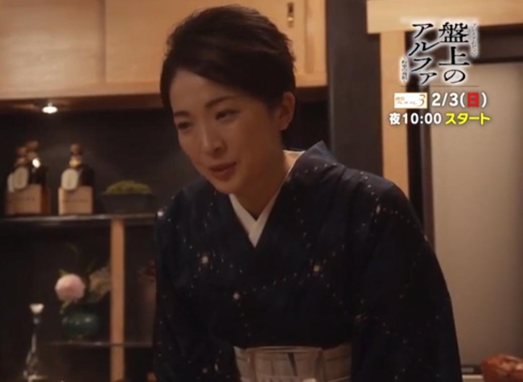 2019.2.3 盤上のアルファ - 野々すみ花さん 1040-760