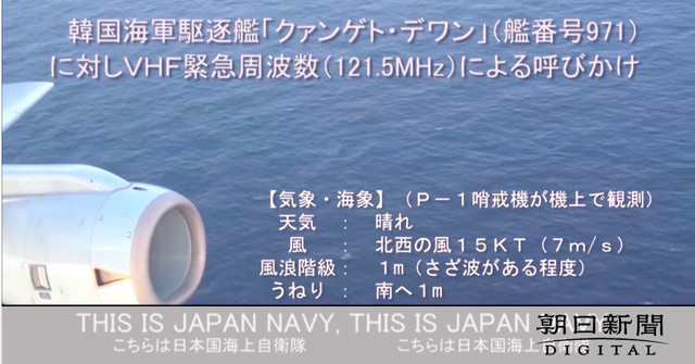 This is Japan Navy. 640-335
