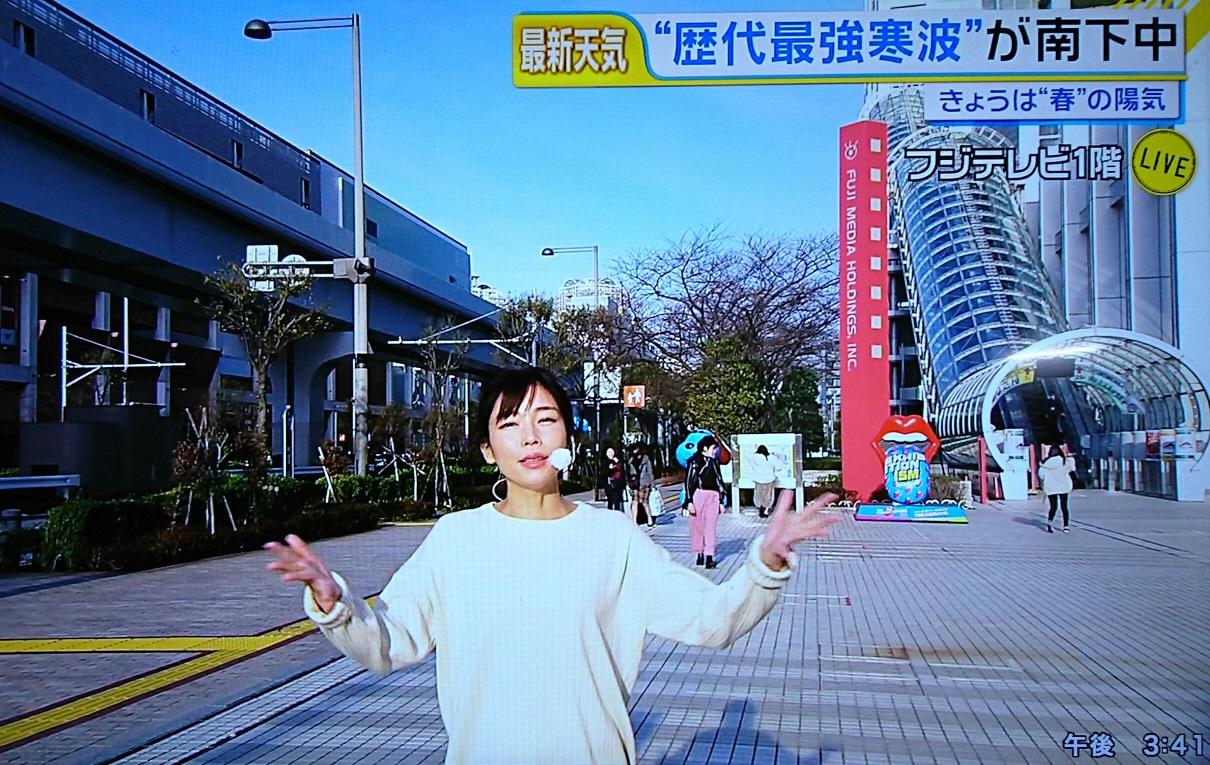 2019.2.7 寺川奈津美さん (3) 1210-765