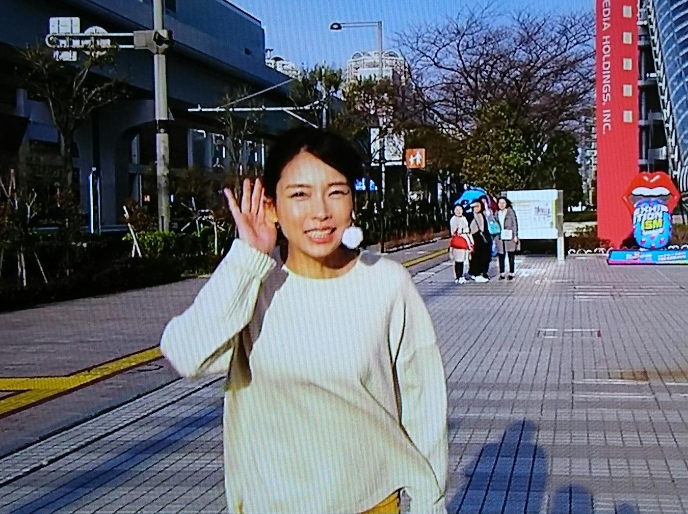 2019.2.7 寺川奈津美さん (4) 1350-1010
