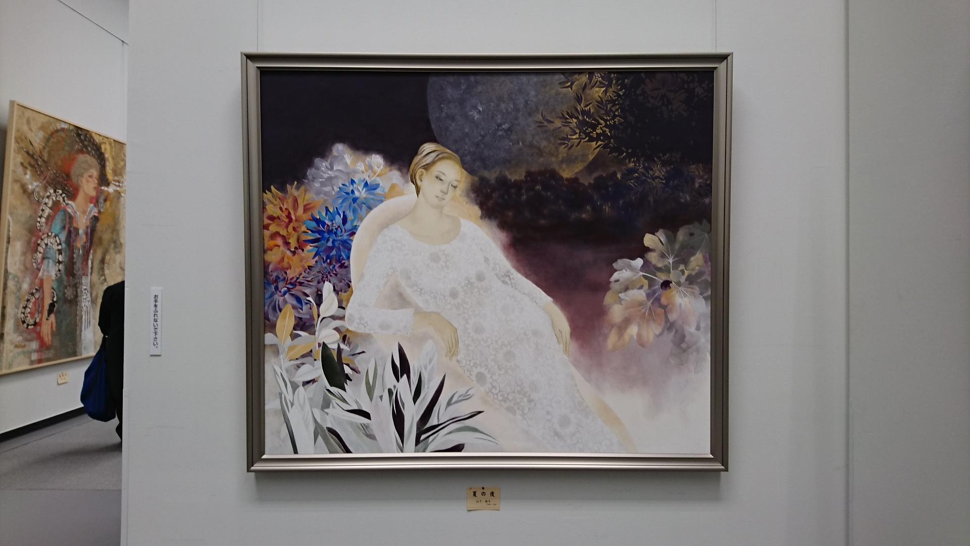2019.2.8 日展 (3) なつのよる 1920-1080